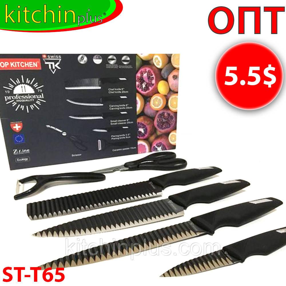 Комплект ножей 6в1 ST-T65