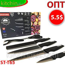 Комплект ножів 6в1 ST-65