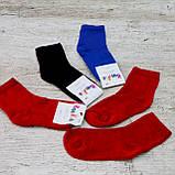 """Детские носочки МАХРА  """"Happy Kids"""", 7-9 лет. Носки для девочек.Турция, фото 3"""
