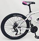 """Велосипед Спортивный S200 HAMMER 26 дюймов рама алюминий 17"""" бело-розовый, фото 3"""