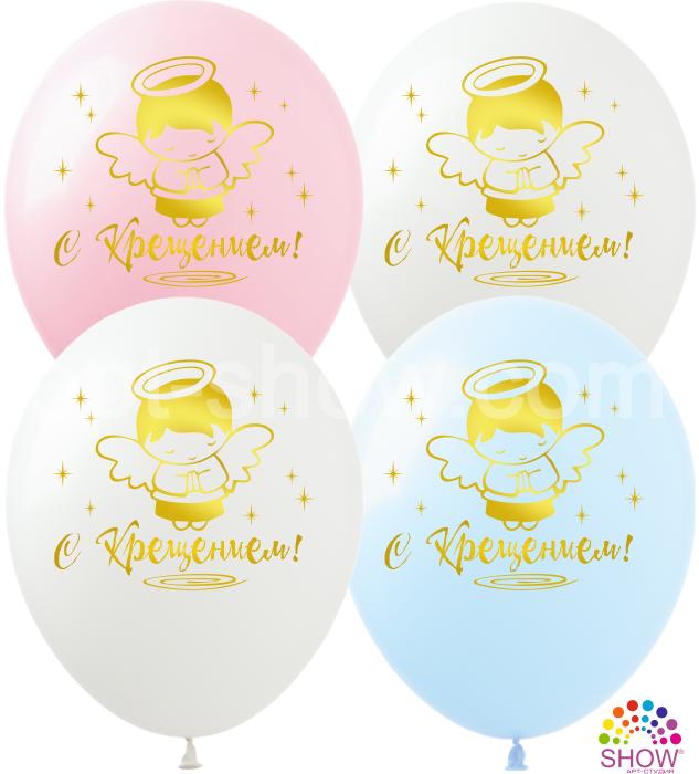 """12"""" С Крещением (1 ст., бел.,голубой,розовый). Латексные надувные шары на крещение 100 шт"""