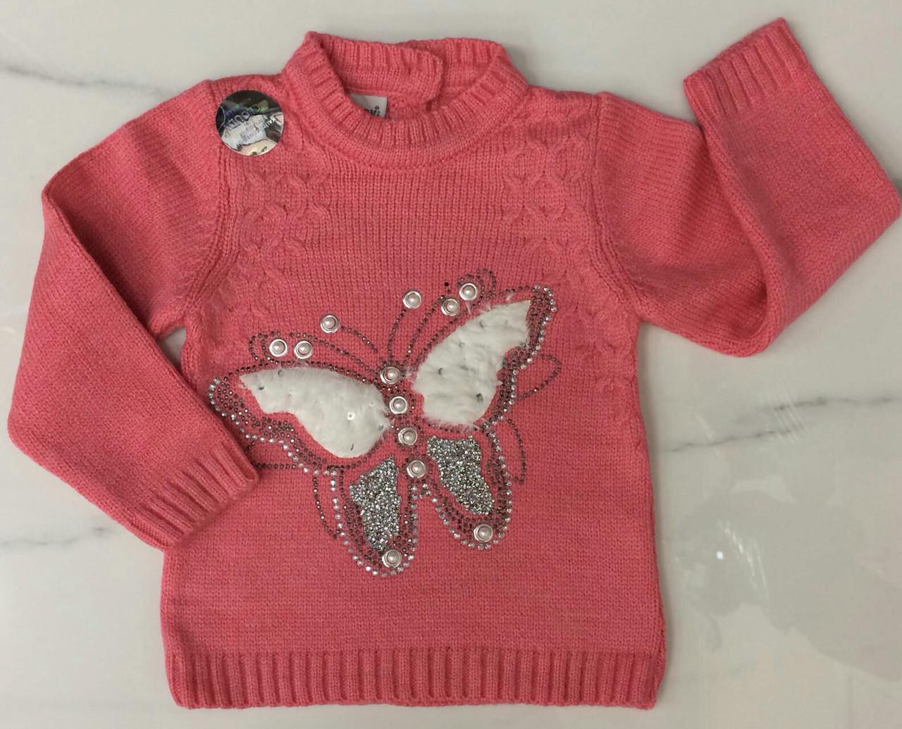 Дитячий светр 1-3 роки для дівчаток оптом Туреччина