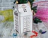 Адвент календарь 31 днень - Голландский домик Markissa TM, фото 2