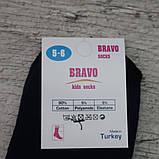 """Носки МАХРА  детские  5-6 лет(мальчик) """"Bravo Socks"""" Детские теплые зимние носки , утепленные носки, фото 4"""