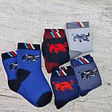 """Носки МАХРА  детские  5-6 лет(мальчик) """"Bravo Socks"""" Детские теплые зимние носки , утепленные носки, фото 3"""