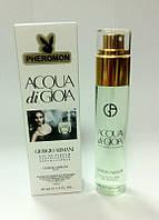 """Мини-парфюм унисекс """"Giorgio Armani """" ACQUA di GLOIA edp"""