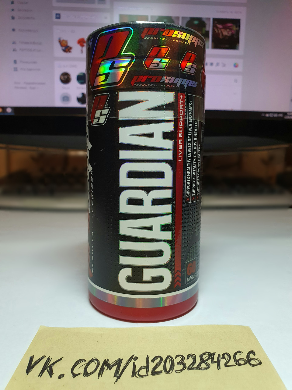 Препарат для поддержания детоксикации печени Pro Supps Guardian 60 caps гепатопротектор