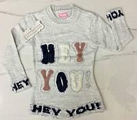 Дитячий светр 5-10 років для дівчаток оптом Туреччина