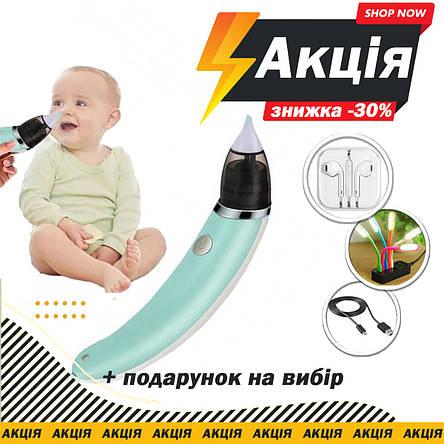 Аспіратор назальний електронний для малюків BY-3578, фото 2