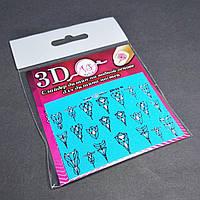 Наклейки объемные на водной основе для дизайна ногтей  3D 25