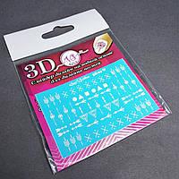 Наклейки объемные на водной основе для дизайна ногтей  3D 29