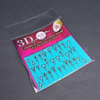 Наклейки объёмные на водной основе для дизайна ногтей  3D 27
