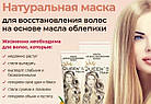 Маска для відновлення і росту волосся queen's hair - Квінс Хаїр 50 мл, фото 3