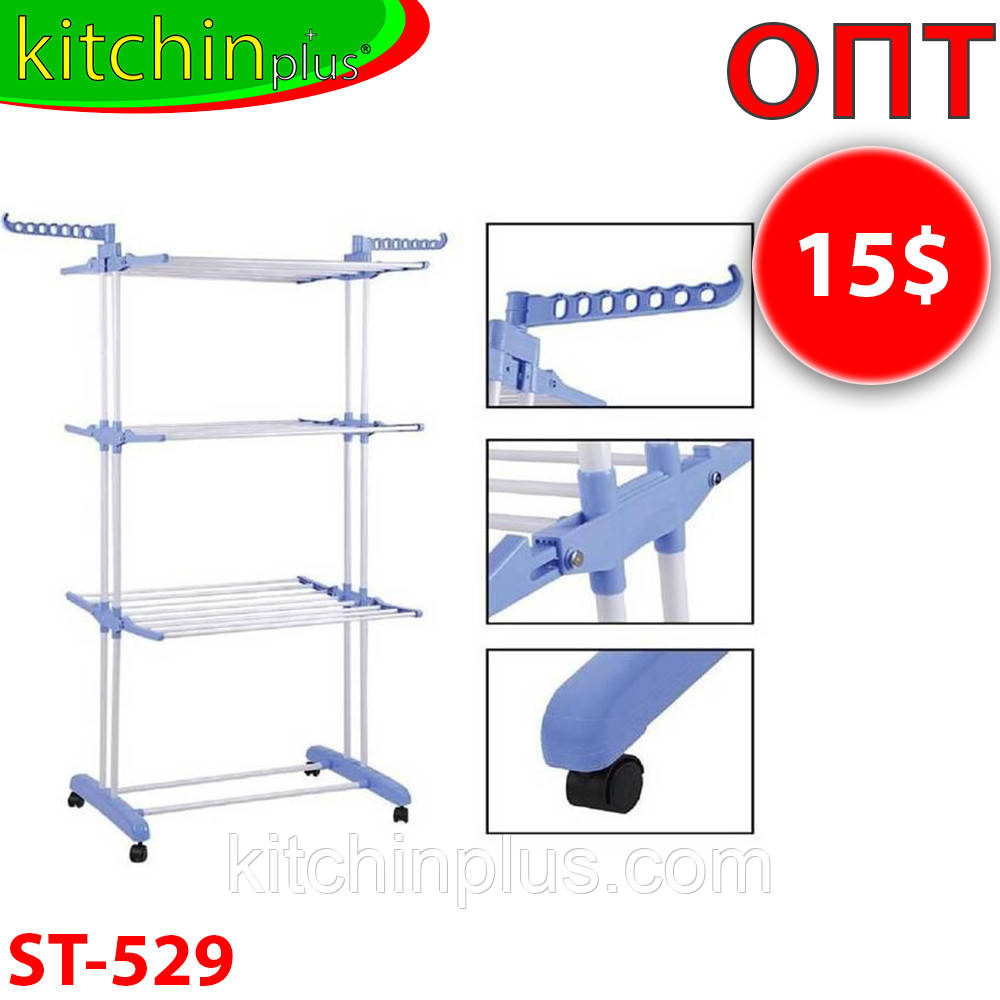 Spray painting clothes hanger ST-529