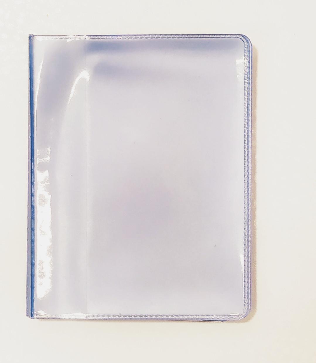 Вкладыши для визитниц вертикальная на 20 страниц матовая с палитуркой