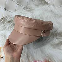 Женский картуз, кепи, фуражка из кожзама в стиле RB розовый (пудра), фото 1