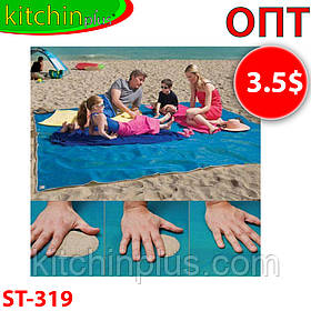 Килимок для пляжу пляжна підстилка анти-пісок Sand Free MAT ST-319