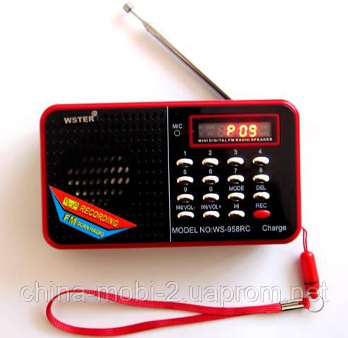 Wster WS-958RC, FM приемник с MP3 и функцией записи