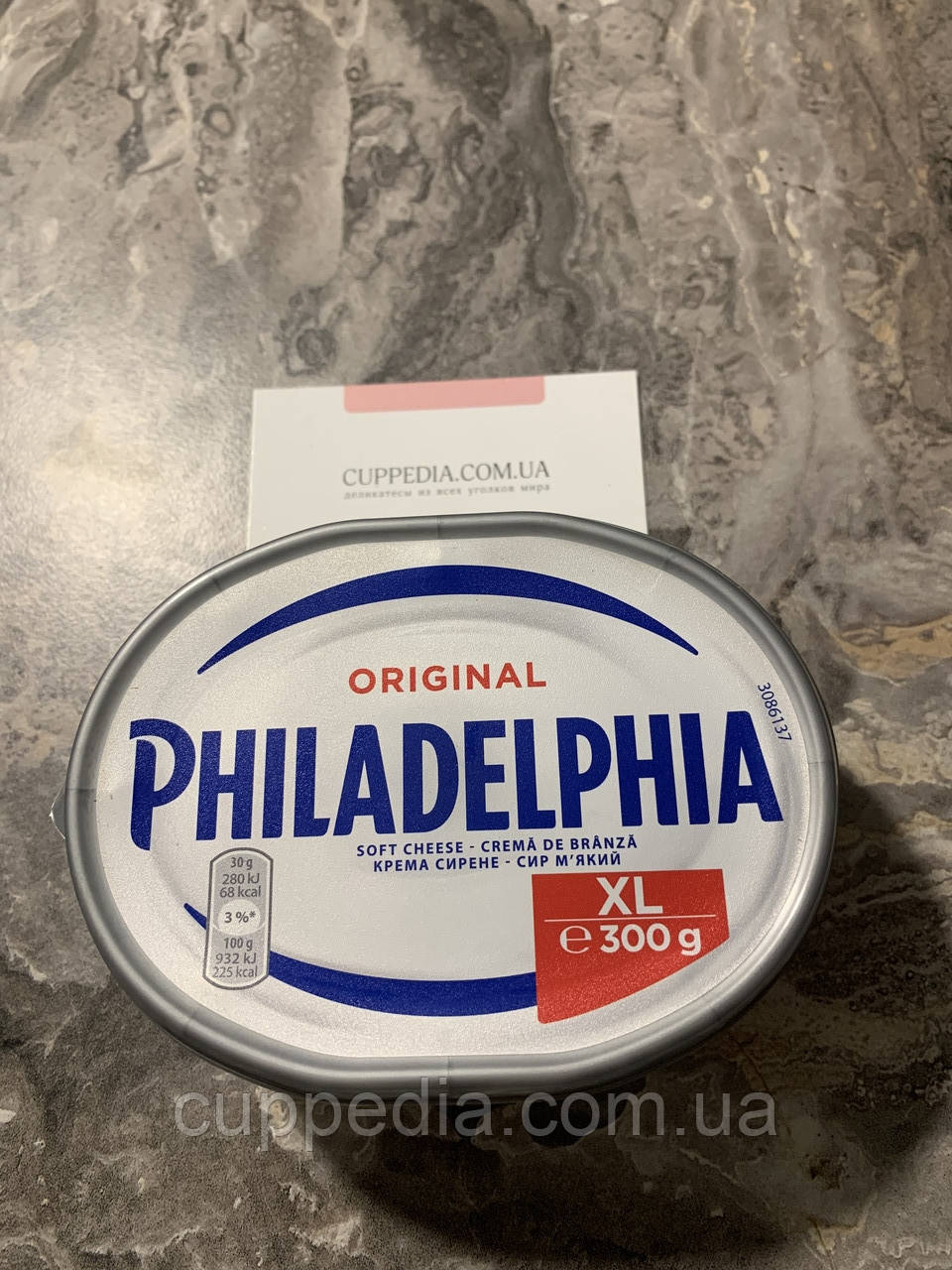 Крем-сир Philadelphia XXL 300 грм