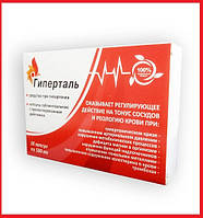 Gipertal - Капсулы от гипертонии (Гиперталь) Таблетки от гипертонии
