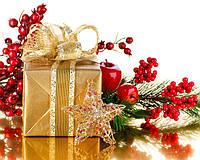 10 потрясающих подарков к Новому Году