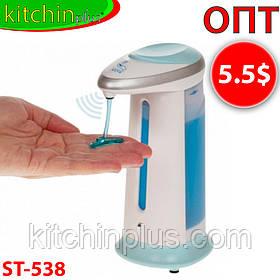 Сенсорний Дозатор диспенсер для рідкого мила Magic Soap ST-538