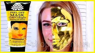 Маска-пленка с золотом и коллагеном Пил Оф Маск-PeelOff Mask. Золотая коллагеновая маска