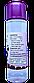 Розовая вода Divya Gulab Jal, 120 - суживает поры, успокаивает кожу, снимет воспаление, раздражение, красноту, фото 3