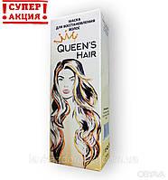 Маска для волос- Маска для восстановления и роста волос Queen s hair - Квинс Хаир 50 мл