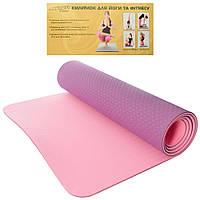 Йогамат коврик для йоги и фитнеса TPE 6 мм размер 183-61 см, двухцветный сирень с фиолетовым