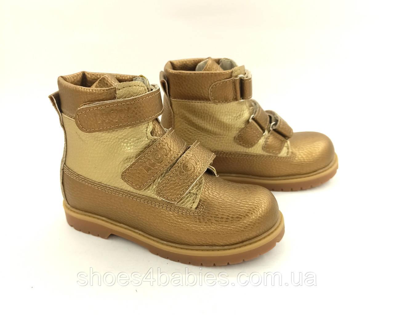 Демисезонные ортопедические ботинки для девочки Ecoby 700 золото р. 26 - 17,3 см