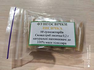 Лисичка - ректальные фунгосвечи , Фунгодоктор, 10 шт, фото 2