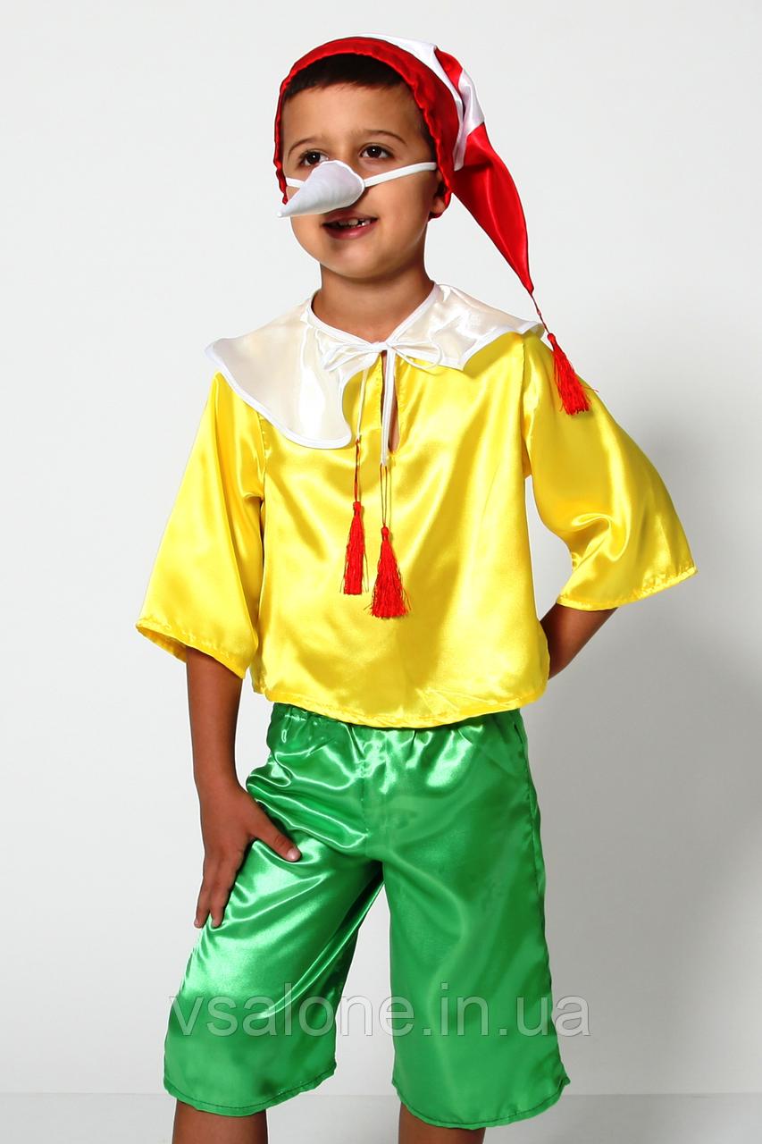 Детский карнавальный костюм для мальчика Буратино №1