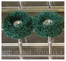 Щетка боковая для гравера из рифленой проволоки 25 мм 25, скотч-брайт зеленый