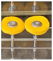 Щетка боковая для гравера из рифленой проволоки 25 мм 25, муслин желтый