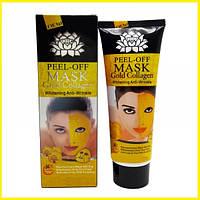 Коллагеновые маска Пил Оф Маск-PeelOff Mask,Маска для лица очищающая и разглаживающая морщины