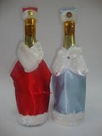 Новогоднее украшение на стол Дед Мороз и Снегурочка