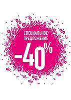 СКИДКА 40% НА ПОКУПКУ силового  КАБЕЛЯ !