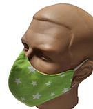 Маска для лица многоразовая тканевая  2-Х слойная защитная респиратор противовирусная, фото 3