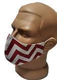 Маска для лица многоразовая тканевая  2-Х слойная защитная респиратор противовирусная, фото 2