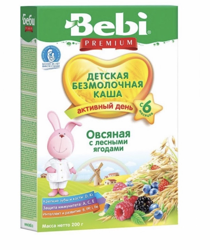 Безмолочная каша овсяная с лесными ягодами Bebi Premium (Беби Премиум) с 6 месяцев , 200 г