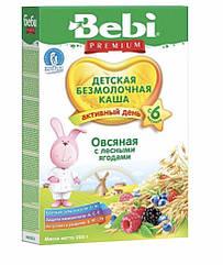 Безмолочна каша вівсяна з лісовими ягодами Bebi Premium (Бебі Преміум) з 6 місяців , 200 г