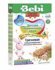Безмолочная каша Гречневая низкоаллергенная Bebi Premium (Беби Премиум) с 4 месяцев , 200 г