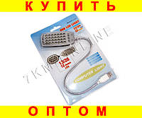 USB лампа DL-998 для ноутбука 28 LED