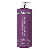 Маска для фарбованого волосся Abril et Nature Color Instant Mask 1000 мл