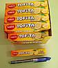 Жевательная конфета Tofita Лимон 47 г