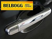Ручка двери наружная задняя левая BYD S6, Бид С6, Бід С6