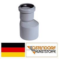 Редукция PP 50х40 мм внутренней канализации Ostendorf HT Германия