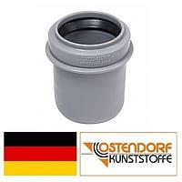 Редукция коротка PP 50х40 мм внутренней канализации Ostendorf HT Германия