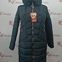 Зимняя женская куртка-пальто больших размеров
